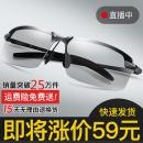 Omoosi 欧姆斯 3043 男士偏光太阳镜5.9元