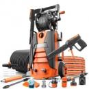 PLUS会员:亿力YILI 高压清洗机水枪神器 YLQ5630CT-150C827元