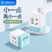 ORICO 奥睿科 魔方插座 2孔+2USB+1Type-C 蓝