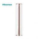 Hisense 海信 KFR-50LW/E500-A1 爱尚+ 变频 立柜式空调 2匹3999元包邮(需用券)
