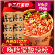 白菜价:藤壶岛 速食酸辣粉 105g*6桶