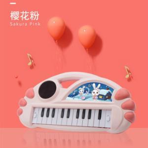 LIVINGSTONES活石 儿童多功能电子琴
