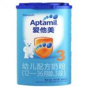 Aptamil 爱他美 经典系列 幼儿配方奶粉 3段 800g(12-36个月)134元