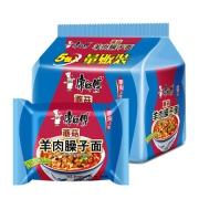 限甘肃:康师傅 蘑菇羊肉臊子面 117g*5包*2件