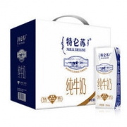 蒙牛 特仑苏 纯牛奶250ml*16盒 *2件128.85元(合64.43元/件)
