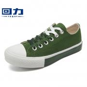 WARRIOR 回力 帆布鞋 *2件 19元(合9.5元/件)¥19