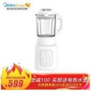 BUGU 布谷 BG-B2 加热破壁机 1.75L549元