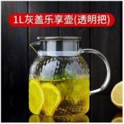 yuewoo 悦物 锤纹玻璃冷水壶 1L14.9元包邮(需用券)