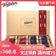 新西兰销量第一 whittakers 惠特克 巧克力礼盒 252g38.8元包邮