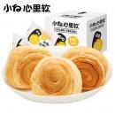 小白心里软 原味手撕面包 420g休闲零食 *2件 24.91元(双重优惠)¥25