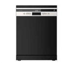 WAHIN 华凌 WQP12-HW5202-CN 洗碗机 13套2599元