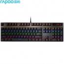 RAPOO 雷柏 V500PRO 机械键盘(雷柏青轴、混光)99元包邮(需用券)