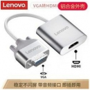 Lenovo 联想 V100 VGA转HDMI转换器(带音频输出)59元