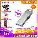 SanDisk 闪迪 酷奂 CZ74 U盘 256GB209元