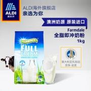 Farmdale 澳洲进口 全脂奶粉 1Kg*2袋 69.9元包邮¥75