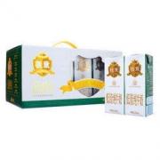 三元 极致高品质低脂纯牛奶250ml*12 礼盒装 *2件84.84元(合42.42元/件)