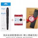 PILOT 百乐 FP-50R 钢笔 单支装 39.9元包邮¥40