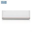 KELON 科龙 KFR-35G/QAA1(1P69) 1.5匹 变频冷暖 壁挂式空调1799元