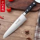 SHIBAZI 十八子作 H304 不锈钢厨房多用刀20元包邮