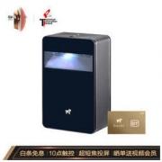 Puppy Cube 光影魔屏 触控交互式投影仪 桌面幕布5599元