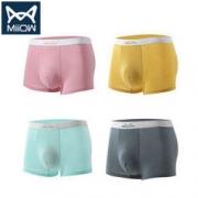 Miiow 猫人 MR8015-4 男士莫代尔内裤 4条装39.9元包邮(需用券)
