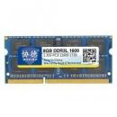 xiede 协德 DDR3L 1600MHz 笔记本内存条 8GB138元包邮(需定金10元,15日0点付尾款)元(合138元/件)
