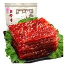 BEE CHENG HIANG 美珍香 现烤松软烧烤猪肉脯 250g210元包邮(双重优惠)