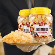 亿龙源 罐装小粒多晶黄冰糖 1150g券后22.9元包邮