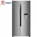 Haier 海尔 BCD-525WDVS 525升 对开门冰箱3299元包邮(下单立减)