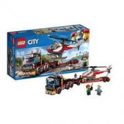 LEGO 乐高 City 城市系列 60183 重型直升机运输车170.88元