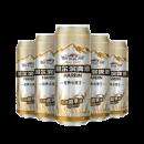 哈尔滨啤酒 经典小麦王 550ml*40听119.9元包邮送醇爽12听