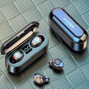 蓝牙5.0 夏新 F9双耳硬性蓝牙耳机 带充电仓