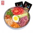 金刚山 延边特产朝鲜大冷面 380g*3袋 16.8元包邮(需用券)¥17