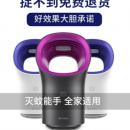 Chigo志高 ZG-MWD005电子灭蚊灯 券后14.9元起包邮 多款可选 一年换新¥15