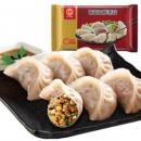 CP正大食品 菌菇三鲜蒸饺 690g 30只 *7件119.3元(双重优惠,合17.04元/件)