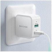 RAVPower 睿能宝 1C1A GaN氮化镓 充电器 65W C to C 数据线