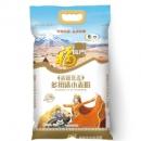 PLUS会员 :福临门 面粉 新疆优选多用途小麦粉 中筋粉 5kg *2件58.9元(双重优惠,合29.45元/件)