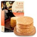 OCTOBER FIFTH BAKERY 十月初五 芝麻饼 2g *31件153.8元(合4.96元/件)