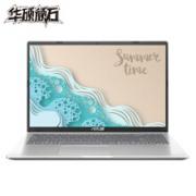 华硕 顽石六代S 笔记本电脑 15.6英寸  (十代i5-1035G1 8G+ 256G   2G独显)3969元包邮