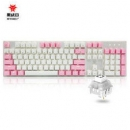 Hyeku 黑峡谷 GK715 104键 机械键盘(白粉色、BOX白轴、背光)195.3元包邮(需用券)