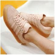 adidas 阿迪达斯 SAMBAROSE 女士休闲板鞋 *2件
