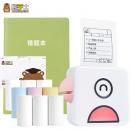 6日0点:XIONGXUESHI 熊学士 喵喵学生小型错题口袋机 樱桃粉 129元包邮¥129
