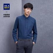 HLA 海澜之家 HNCAD3E037A 男士磨毛花纹长袖衬衫
