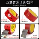 3M 强力双面胶 直径30mm*0.8mm厚 5片装 2元(需用券)¥2