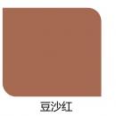 wintree 文萃画材 水粉画颜料 100ml/罐 多色可选 买10瓶送一瓶 1.5元包邮(需用券)¥2