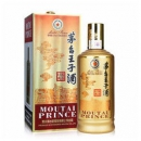 MOUTAI 茅台 王子酒 酱香经典 53度 酱香型白酒 500ml瓶258元