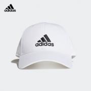 Adidas 阿迪达斯 FK0890 男女款户外运动休闲太阳帽62元包邮