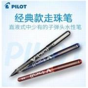 PILOT 百乐 BL-VB5 直液式走珠中性笔 0.5mm8.05元