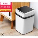 ruijiang 瑞匠 全自动感应垃圾桶 电池款 10L18.5元