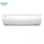 Hisense 海信 KFR-33GW/EF20A1 壁挂式空调 1.5匹